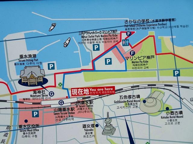 マリンピア神戸へのアクセス方法