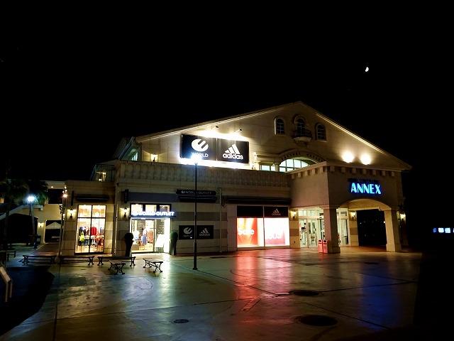 夜のマリンピア神戸