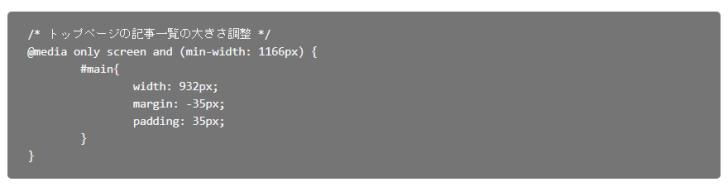「Simple Code Highlighter」でソースコードを表示する