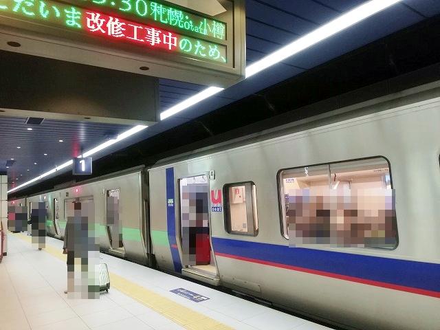 新千歳空港から札幌までは快速エアポート