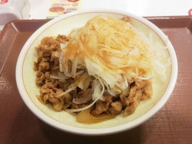 オニサラ牛丼