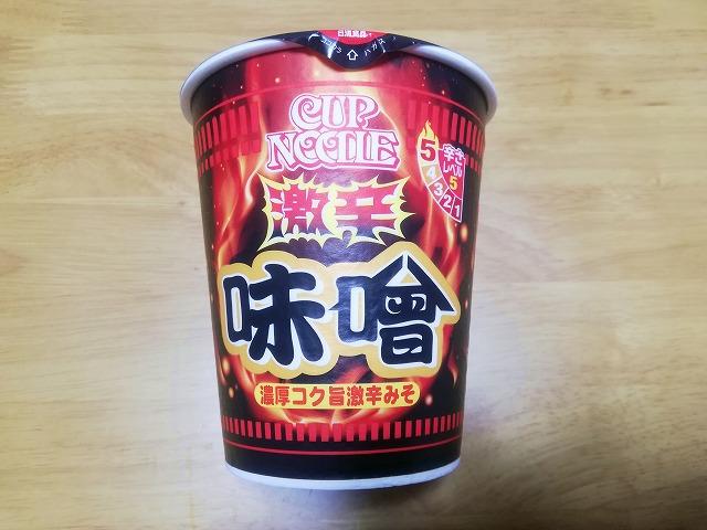 カップラーメン激辛味噌
