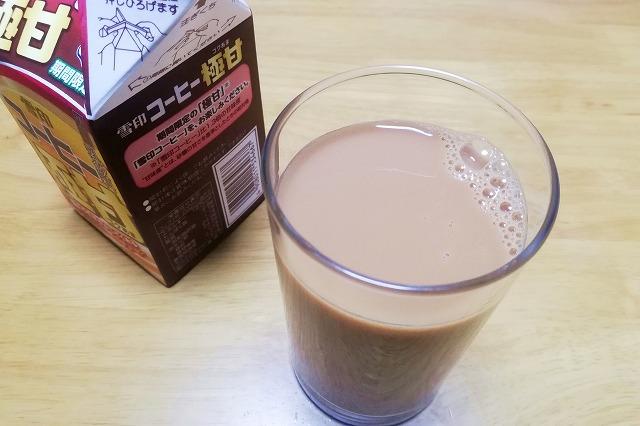 雪印コーヒーが甘い