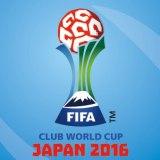 FIFAクラブワールドカップ2016のチケット最終販売日が決定!今年レアルマドリードを日本で見られる最後のチャンス!