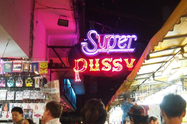 タイで初体験!夜のアトラクション。