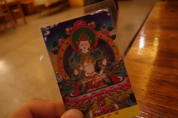 仏教カード