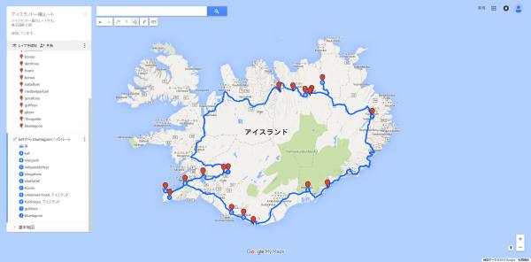 FireShot Screen Capture #014 - 'アイスランド一周ルート' - www_google_com_maps_d_u_0_edit_mid=zFpQKSy66U88_kDtuMLBPTOdI