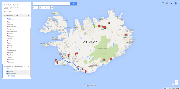FireShot Screen Capture #011 - 'アイスランド一周ルート' - www_google_com_maps_d_u_0_edit_mid=zFpQKSy66U88_kDtuMLBPTOdI