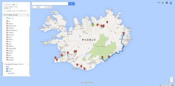 FireShot Screen Capture #013 - 'アイスランド一周ルート' - www_google_com_maps_d_u_0_edit_mid=zFpQKSy66U88_kDtuMLBPTOdI