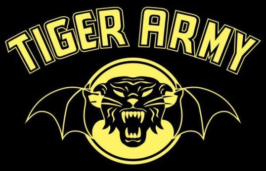 tiger_army_logo