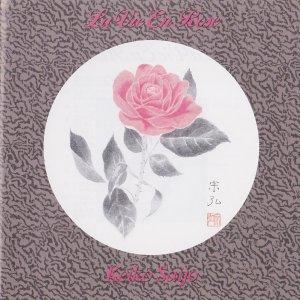 LaVieEnRose-CD