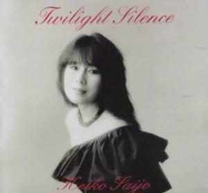 TwilightSilence-CD