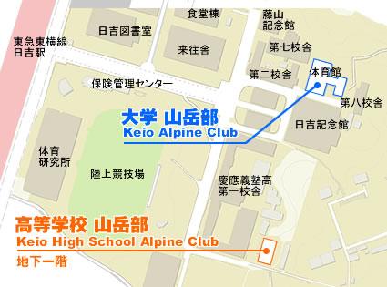 部室地図:記念館別館1階