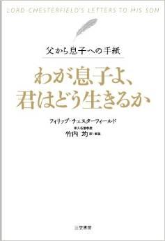 賢くなりたければ本を読め!私と湘南生、小田高生がオススメする本など