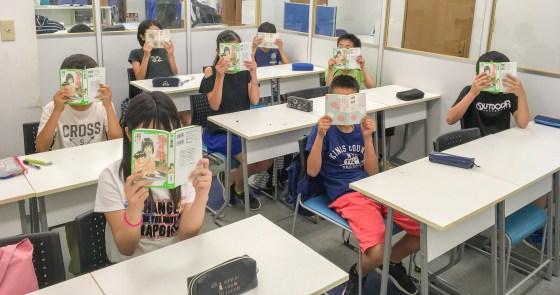 「兎の眼」読書会レポート:もし「みな子」が自分のクラスにやってきたら。