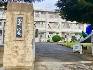 県下No.1の実績を誇る横浜翠嵐の強さの秘訣は、たくさんの「覚悟」にあった。