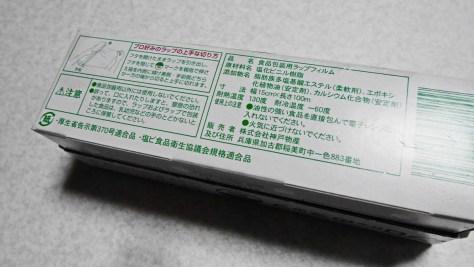 P2380567