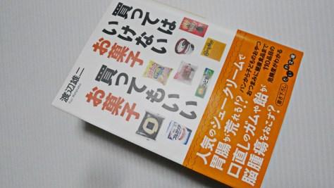P2380604