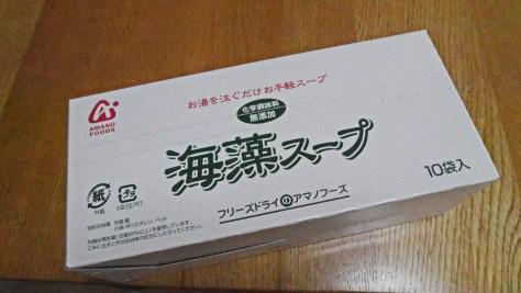 P2390694