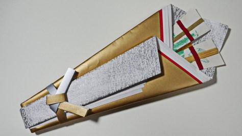 P2300326