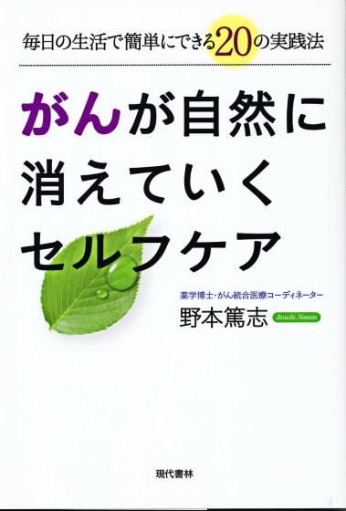 SCN_0005