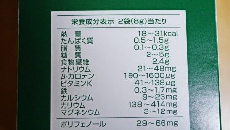 P3700291