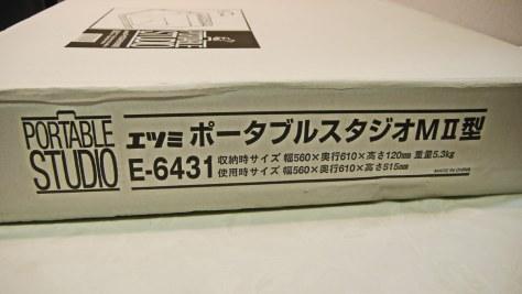 p3720080