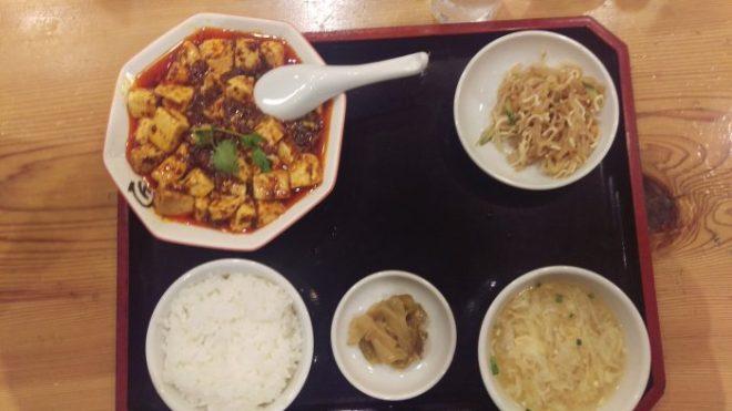 麻辣麻婆豆腐定食 三辛