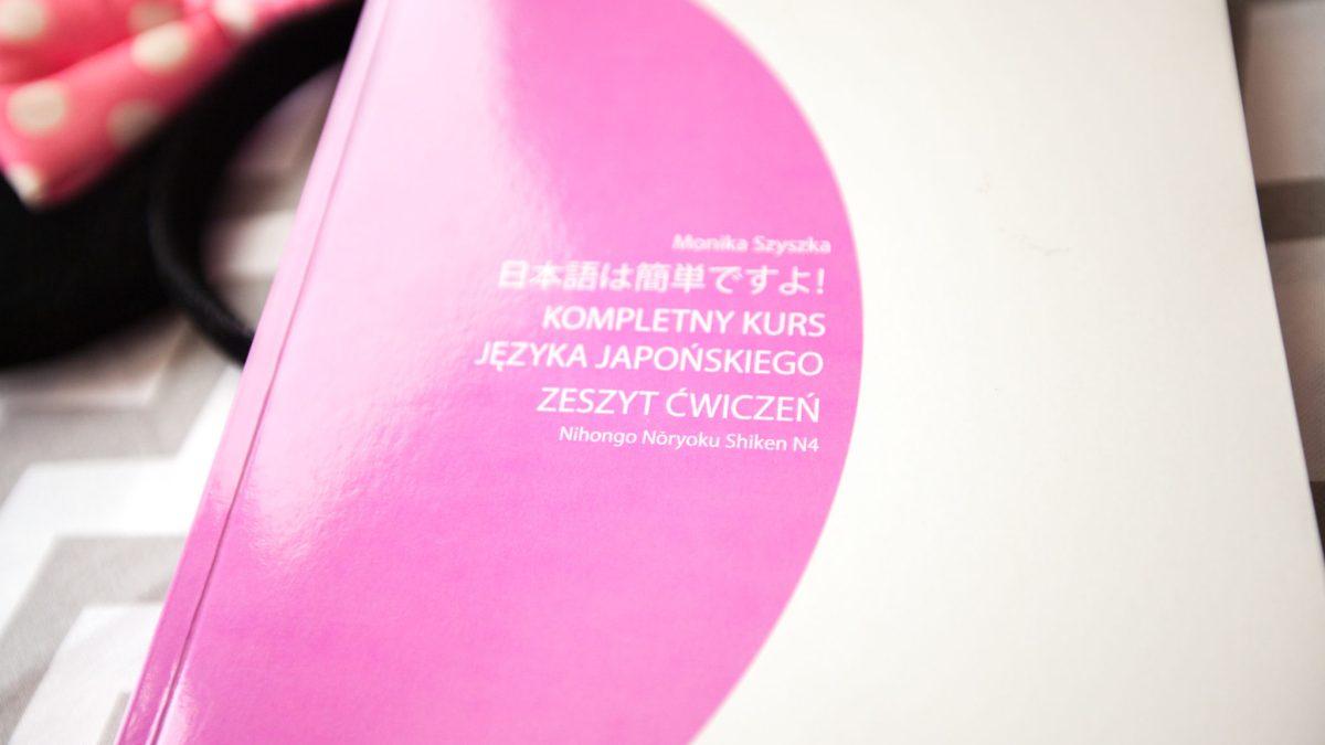 nigongo wa kantan desu japoński ulubieńcy miesiąca