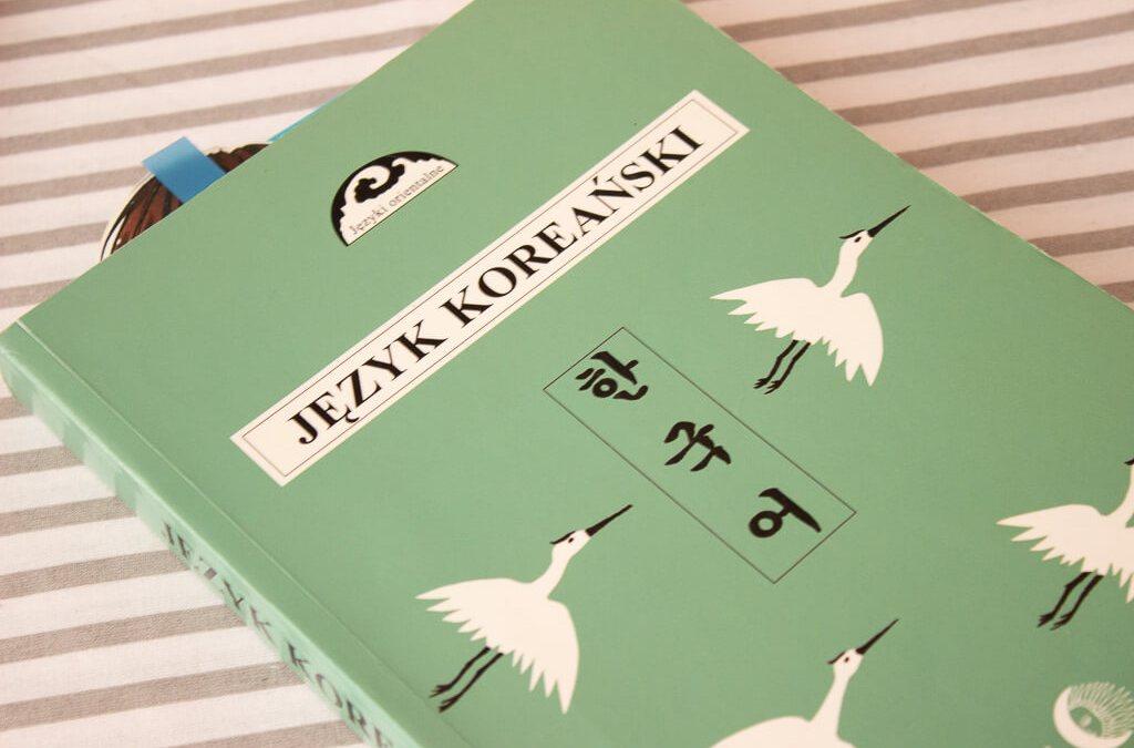 język koreański 1
