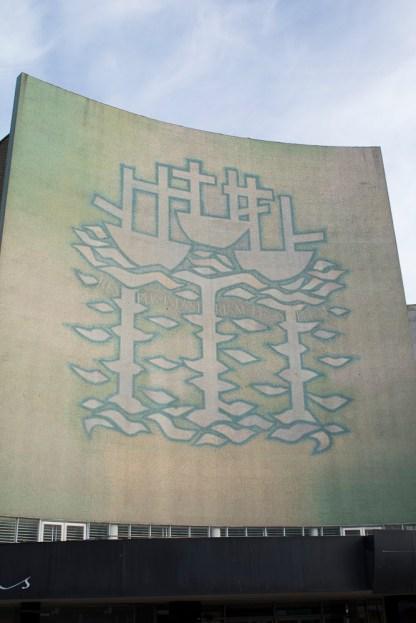 BHS Mural