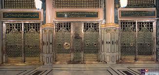 muhammed's grave