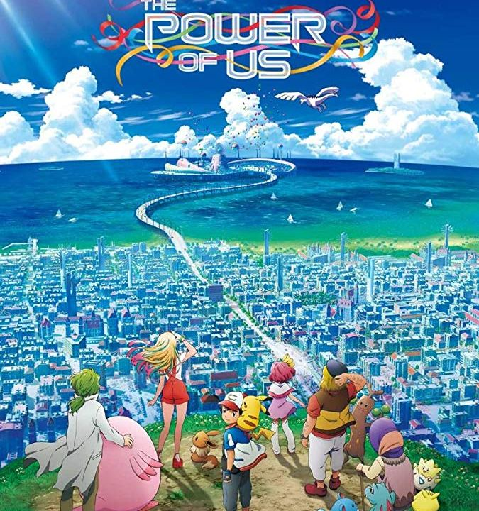 https://i2.wp.com/keithlovesmovies.com/wp-content/uploads/2018/12/pokemon-the-power-of-us.jpg?resize=675%2C720&ssl=1