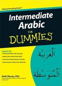 intermediate arabic for dummies by keith massey