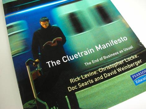 cluetrain2