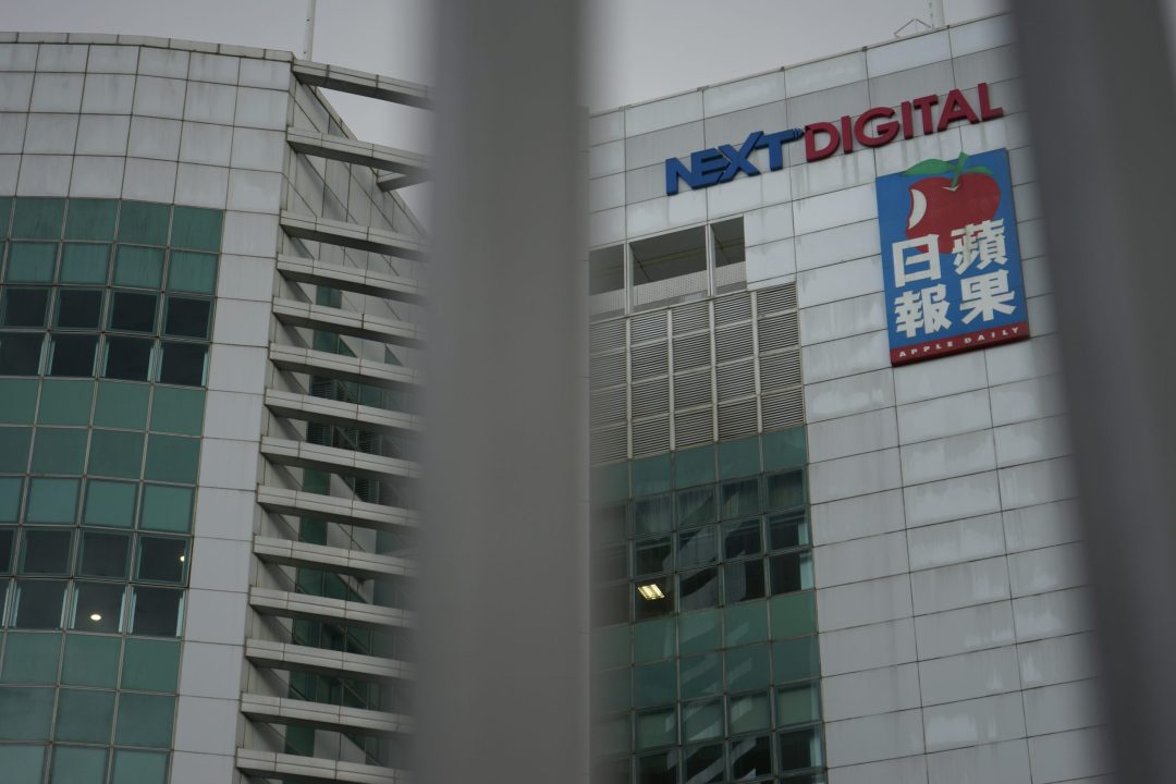 Next Media Headquaters
