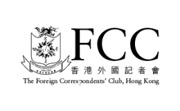 FCC – Hong Kong's National Security Law: Implications for Journalists