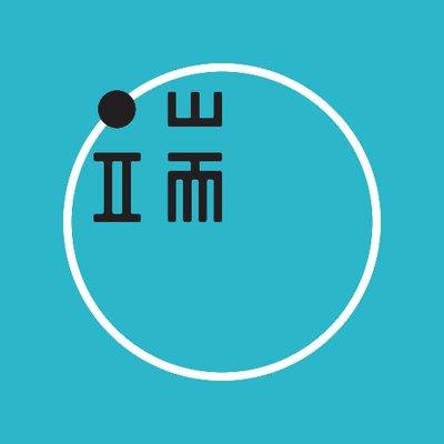 The Initium Logo