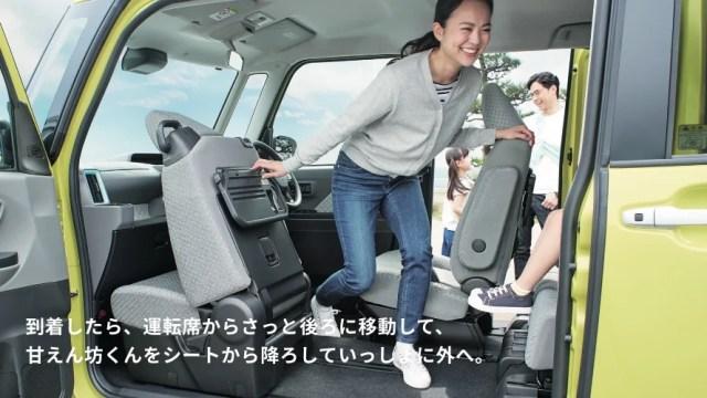 新型タント運転席ロングスライドシート