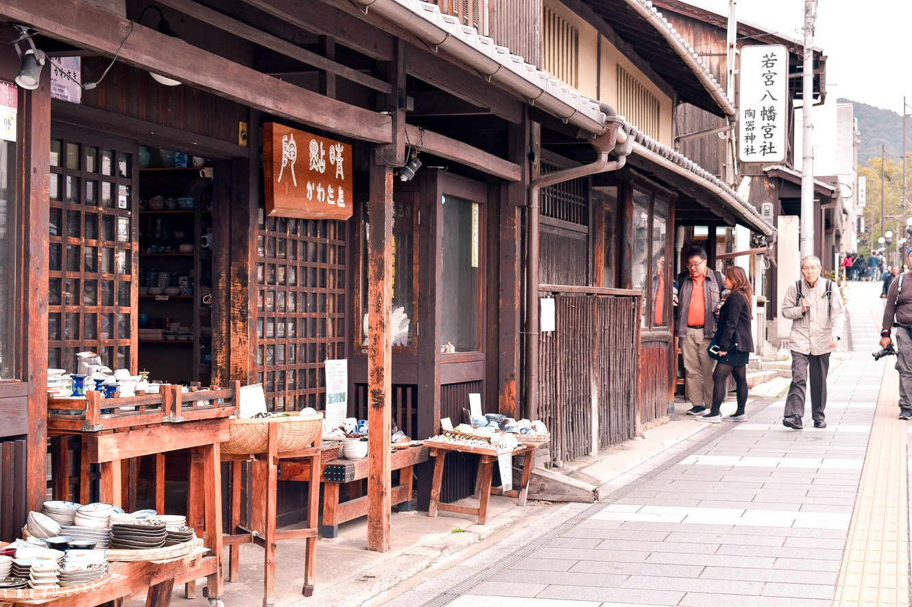 Traditional shops around Kyoto