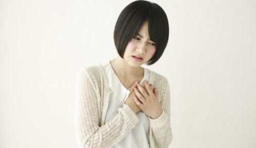 市販薬では治らない!逆流性食道炎の原因と症状、何科を受診すべきか?