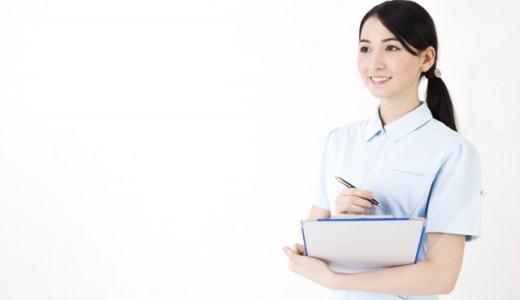 看護師さんだけがよく使うちょっと不思議な業界用語一覧