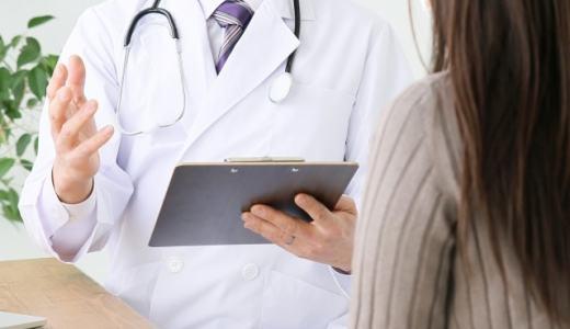 手術前の不安を全て解消!患者さんから術前に必ずされる7つの質問