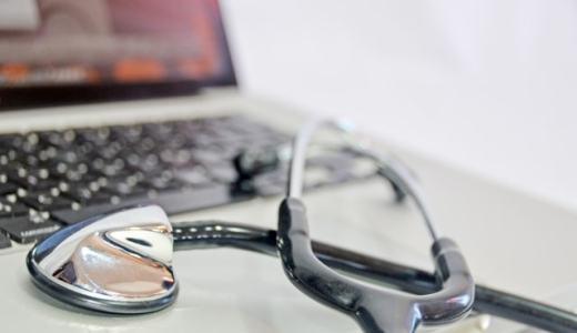 女性に聴診器を当てる時はブラジャーを外すべき?受診時に注意すべき服装