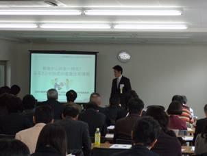 第10回起業家・投資家・専門家お見合い交流会