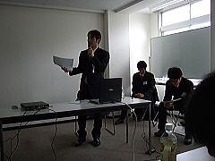第14回起業家・投資家・専門家お見合い交流会