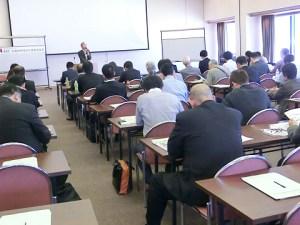 第28回起業家・投資家・専門家お見合い交流会