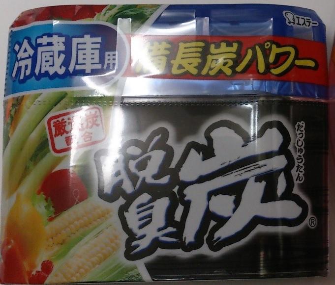 エステー(4951)自社製品(日用品)1,000円相当