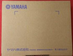 ヤマハ(7951)株主優待