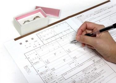 証人にももらう?婚姻届に捨印が必要な理由と訂正の仕方について